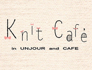 knit Cafe in UNJOUR and CAFE